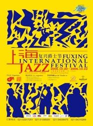 fuxing-jazz-fest-06